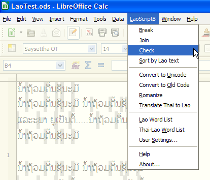 The Lao Add-On for LibreOffice/OpenOffice